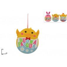 Dietroporta Buona Pasqua